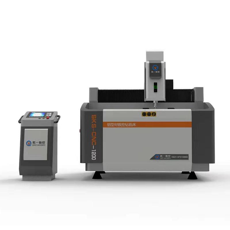 SKX3+1-CNC-1200 铝型材3+1轴数控钻铣床(高配型)